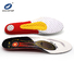 Transverse arch support heat moldable cycling shoe insoles Ideastep 417#