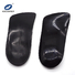 Pre-moulded Orthotic heel cups heat moldable shoe inserts